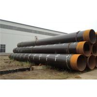 Cheap ASTM A252 SSAW Steel pipes for sale