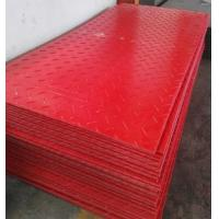 Cheap 2016 High quality HDPE ground protection mats for sale