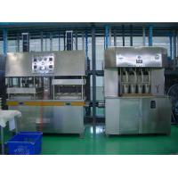 Cheap Bagasse Pulp Plate Making Machine for sale