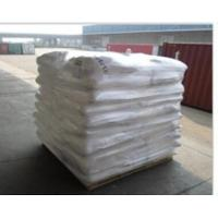 Cheap Supper Chemical EDTA-2Na wholesale