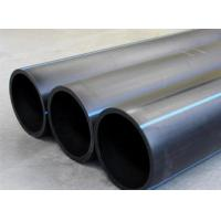 Buy cheap HDPEWater Supply Pipe from wholesalers
