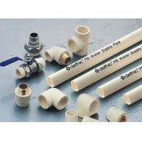 Buy cheap PBWater Supply Pipe from wholesalers