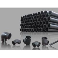 Buy cheap PEWater Supply Pipe from wholesalers