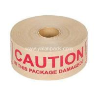 Cheap Custom printed shipping tape rolls for sale