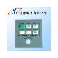 Cheap Industrial Equipment & Components Keyboard SealN610015978AA/N610015977AA/N610049761AA/N510055859AA for sale