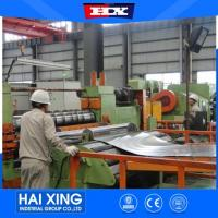 Buy cheap Cold Rolled Steel Coil Cold Rolled Steel from wholesalers