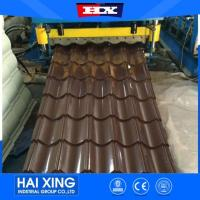 Buy cheap Steel Metal Color Glazed Roof Material Cheap Price from wholesalers