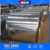 Buy cheap Hot Sale Price Hot Dipped Galvanized Steel Coil from wholesalers