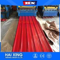 Buy cheap Ibr Zinc Corrugated Metal Roofing Sheet from wholesalers