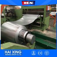 Buy cheap High Quality Cold Rolled Steel Coil CRC Cold Rolled Metal Coil Full Hard Cold Rolled Steel Coils from wholesalers