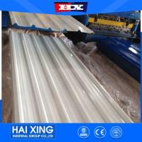 Buy cheap Color Coated Steel IBR Roof Sheet from wholesalers