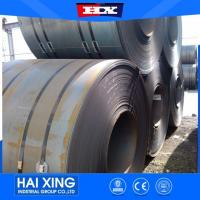 Buy cheap Hot Rolled Steel Coils Sheets Plates Slits from wholesalers