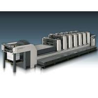 Cheap 26/29Offset Printing Press for sale
