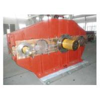 Cheap TRC tricyclic reducer for sale