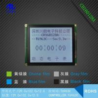 Cheap Monochrome LCD Product model:CH160128A for sale