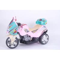 Battery Operated Toy Motorcycle For Kids