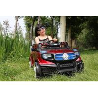 Cheap Fashion Battery Powered Ride On Toy Cars For Children for sale