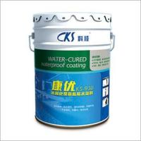 Bitumen for sale quality bitumen keshunwaterproofing for Acrylic paint water resistant