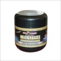 Buy cheap Creatine Monohydrate Supplements from wholesalers