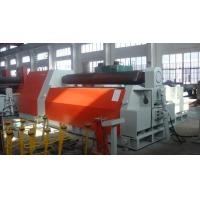 Buy cheap W12 Cnc 4-roller Hydraulic Rolling Machine For Plate from wholesalers