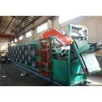 Cheap Suspension Batch Off Plant Rubber Sheet Cooling Machine for sale