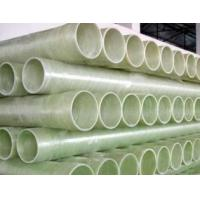Cheap Fiberglass products drainage specific concept is what for sale