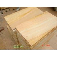 Cheap Project Stone Sandstone-Wall Cladding wholesale