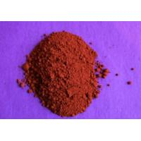 Buy cheap microwave absorption of the magnetic powder Fe2O3 from wholesalers