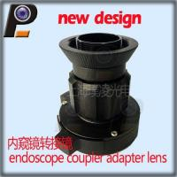 China ODM endoscope adapter lens on sale