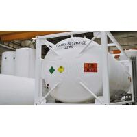 China LPG ISO Tank Container LPG ISO Tank Container on sale
