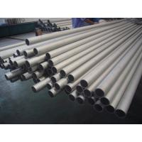 Cheap Nickel Alloy Inconel 601 Tube for sale