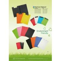 Cheap PP / Paper Lever Arch File for sale
