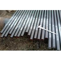 Cheap Drill pipe ASTM A213 Boiler Tube for sale