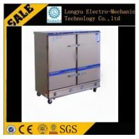 Buy cheap Promotion steamer from wholesalers