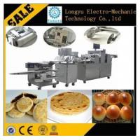Buy cheap French bread production line from wholesalers