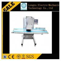 Buy cheap Cookiesmachine from wholesalers