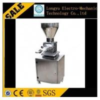 Buy cheap Promotion Filling machine from wholesalers