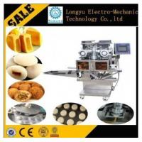 Buy cheap Promotion New design Encrusting Machine from wholesalers