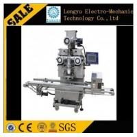 Buy cheap Double filling Encrusting&Arranging Machine-11 from wholesalers