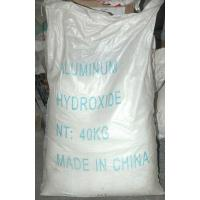 Cheap Activated Aluminum Hydroxide for sale