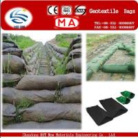 Cheap Geotextile Bag Anti-uv needle punched non woven river bank used pp geotextile bag for flood control for sale