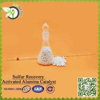 Cheap Activated Alumina High Grade Activated Alumina Sulfur Recovery Catalyst for sale