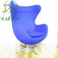 Cheap indoor egg chair for sale
