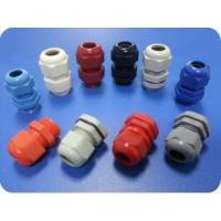 Cheap Liquid Tight Cable Glands (Short PG Thread) for sale