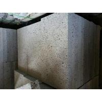 Cheap Lave stone LAVE STEPPING STONE-07 wholesale