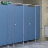 Cheap Jialifu school cheap toilet cubicle partition for sale