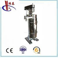 China High Speed Vertical Centrifuge on sale