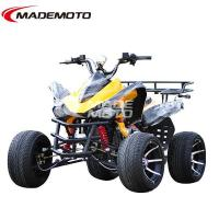 Gas-Powered 4-Stroke 150CC ATV Mono Shock Swing Arm Quad Bike