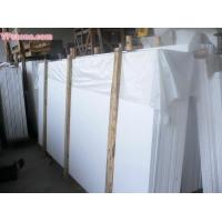 China Stone Blocks Nano Glass White Crystallized Stone Slab on sale