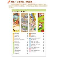 Buy cheap 1000 words Picture Dictionary from wholesalers